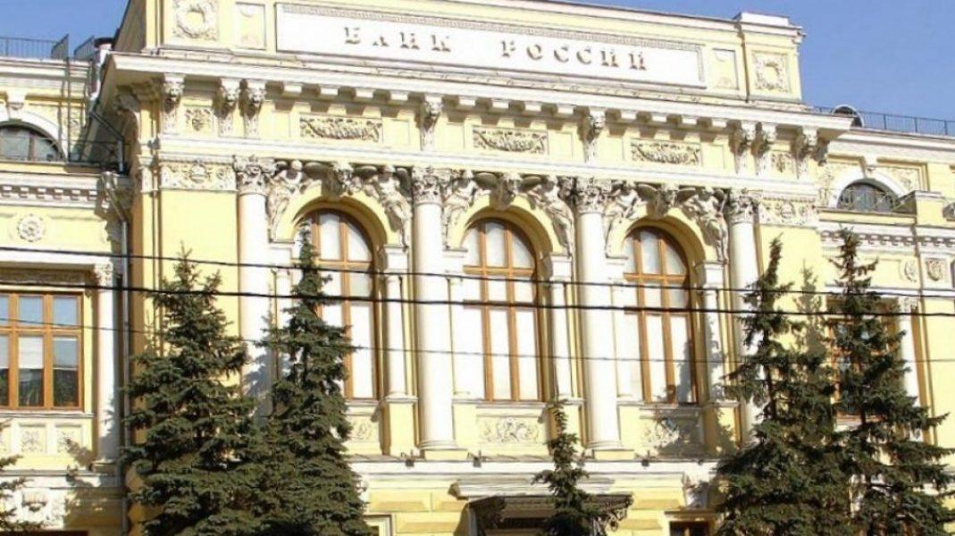Közel 15 milliárd dollárral nőtt az orosz államadósság tavaly