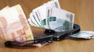 Transparency International: az országok többségében nem javult a korrupciós helyzet tavaly