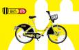 A Mol Bubi mintájára kiépített kerékpárkölcsönző-rendszert adtak át Pozsonyban