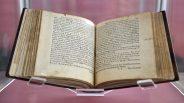 Ismét Sepsiszentgyörgyön az 1559-ben kiadott Székely-krónika