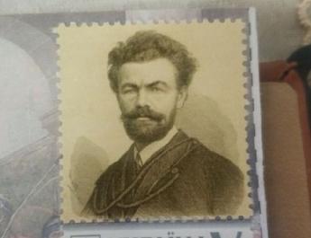 Munkácsy Mihály születésének 175. évfordulója alkalmából az Ukrán Posta alkalmi bélyeget bocsátott ki.