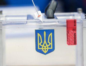 Hamis szavazólapok százaira bukkantak