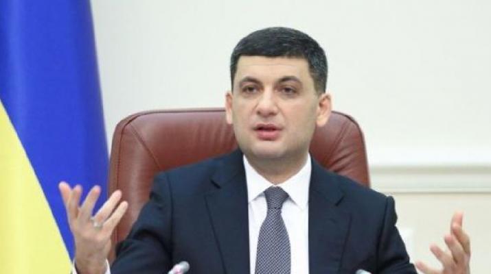 A Miniszteri Kabinet elrendelte, csökkentsék a gáz árát a lakosság számára