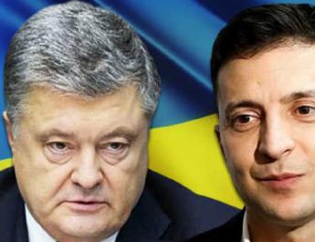 Ukrán elnöki vita