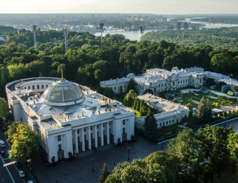 Ukrán Parlament