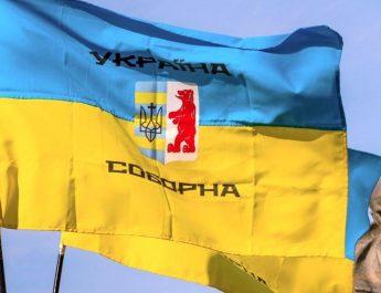 magyarellenes_ukrán nacionalista