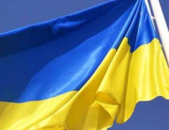 csak ukránul