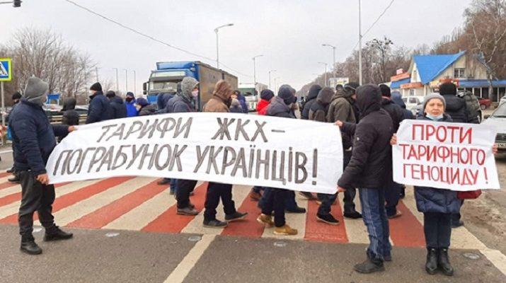 ukrán tüntetők