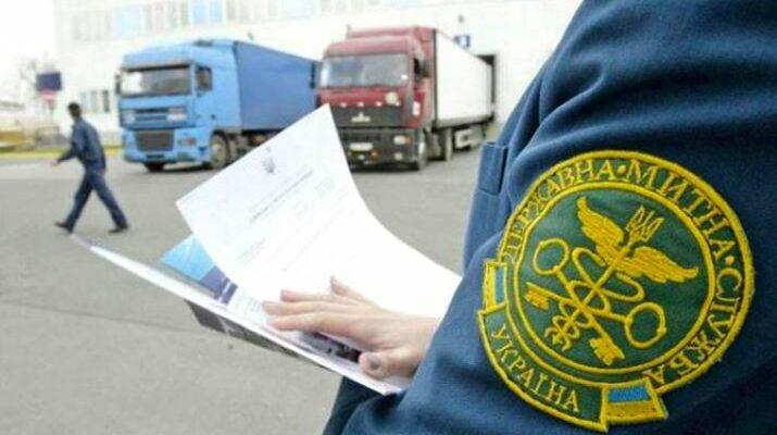 Korrupció az Ukrán határőrségeken