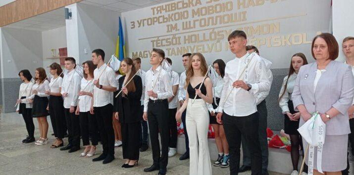 A Técsői Hollósy Simon Középiskolában 11 diák érettségizett