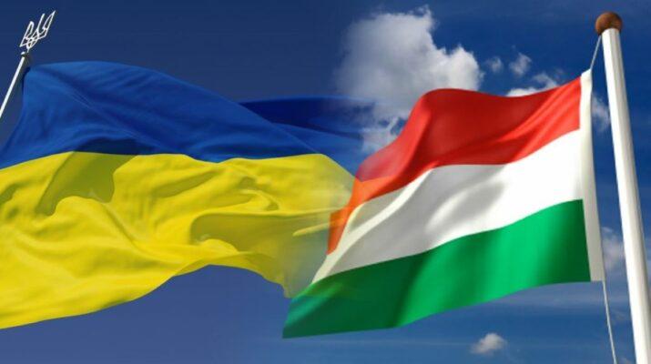 Az Ukrajnában élő magyarokat sorolják az őshonos népek közé