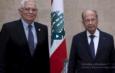EU célzott szankciók Libanonnal szemben